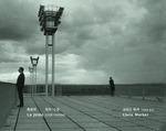[신간 돋보기] SF 영화 '환송대'의 활자 버전