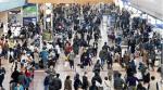 일본 오늘부터 출국세 1만원 부과 '환승객은 제외'