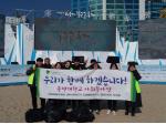 동명대 10명 제32회 해운대 북극곰 축제 봉사