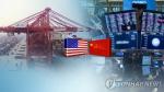 """무역협상 하루 연장…트럼프 """"무역협상이 대단히 순조롭다"""""""