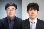 홍석우·주성빈 동의대 교수, 토목·소방 공로 시장 표창