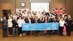 부경대 평화봉사단 보은활동, 영국서 화제