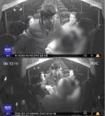 """박종철 예천군의원 폭행 영상 공개에 군민들 분노 """"부끄러워 이사하고파"""""""