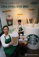 10일 2019 스타벅스 럭키백 판매, 구매할 수 없는 매장은 어디