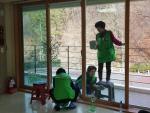 부산 건협 어머니사랑봉사단,노인요양시설 환경정화 봉사활동