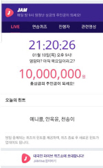 안옥윤, 예니콜 누구? '암살', '도둑들'에서 전지현이 맡은 배역, 잼라이브 퀴즈 힌트