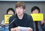 """""""빙상계 성폭행 의혹 5, 6건…2건은 피해자 확인"""""""