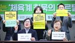 조재범 發 성추문…'한국판 나사르' 도화선 되나