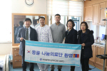 고신대복음병원, 몽골 위암 환자 나눔의료 진행 로봇수술로 성공적으로 끝내