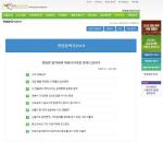연봉탐색기 또 다시 관심↑ 연말정산·세테크 정보까지, 한 번에 대비