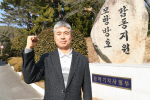 해군 진기사 김홍식 주무관, 헌혈.봉사로 귀감