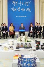 문 대통령 15일 삼성·현대기아차·LG·SK 등 4대 그룹 총수 등과 '2019 기업인과의 대화' 개최