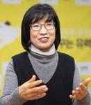 [피플&피플] 박주미 정의당 시당위원장