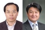 동아대 손판도·황기식 교수 산업경제학회·유럽학회장 선임