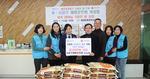 부산 북구·사상구 재향군인회 여성회, 괘법동행정복지센터에 쌀 전달