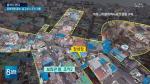 손혜원 의원 측근, 목포 '창성장' 등 문화재 거리 지정 전에 매입