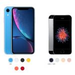 """아이폰SE2 출시 시기·스펙은? """"아이폰XR대비 크기 비교"""""""