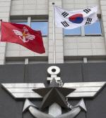 """2018 국방백서 '북한은 적' 표현 삭제… """"국방부 홈페이지서 확인가능"""""""
