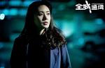 전성수배, 추자연 출연한 中 범죄 스릴러 영화.. 복수의 끝을 확인하라!