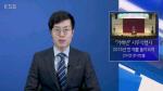 부산경상대학교, 방송연예영상계열 유튜브 채널 개설
