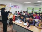 사하구 성인문해 「쓰담학교」 개학식 개최