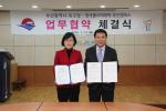 부산 북구, 주거지 주차전쟁 해법 '공유경제'에서 찾았다