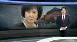 """손혜원 의혹에 민주당 '난감'…SBS 후속 보도 """"차명재산 의혹"""""""