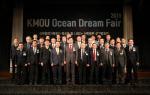 한국해양대, 'KMOU Ocean Dream Fair 2019' 개최