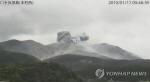 일본 가고시마 화산섬 분화…거주지역 피해는 없으나 입산통제령 내렸다
