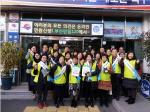 북구 구포1동, 복지사각지대 발굴을 위한 거리홍보 캠페인