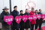 '2019 코리아 그랜드 세일' 개막