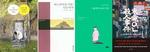 [새 책] 인디고 서원, 내 청춘의 오아시스(아람샘과 인디고 아이들 지음) 外