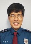 [기고] 보이스피싱, 알면 당하지 않아요 /김철환