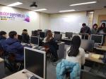 부산외국어대, 졸업생 취업역량강화를 위한 'One-Stop 취업아카데미' 운영