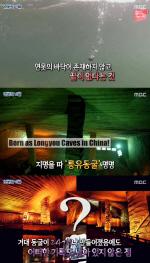 """룽유동굴, 중국서 2000년 전 만들어진 24개 동굴…""""고대 황제의 비밀 주거지 추정"""""""