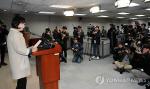 """'목포투기 의혹' 與 손혜원, 탈당키로…""""의혹 밝힌뒤 복귀할것"""""""