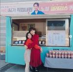스카이캐슬 김혜윤(예서), 엄마(염정아-한서진)와 알콩달콩 모녀 케미…커피 인증샷