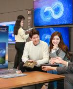 삼성전자 TV, 2월말까지 최대 100만원 할인