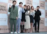 김태우, 이종석, 이나영, 정유진, 김유미, 위하준 '로맨스는 단행본이 아닙니다!' (로맨스는 별책부록)