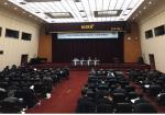 한국지방세연구원-한국조세연구포럼 동계학술대회 공동개최