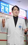 [의료기관장에게 지역의료의 길을 묻다] 동아대병원 권역응급의료센터 정진우 센터장