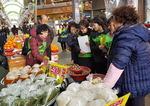 부산여성소비자연합, 농식품 원산지 표시 독려 캠페인