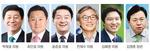 민주당 부산 국회의원·시의회, 동남권 관문공항 지원사격