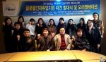부산과학기술대, 글로벌 인재 취업지원 파견 발대식 개최