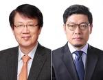 경제자문회의 부의장 이제민, 경제과학특보엔 이정동 임명