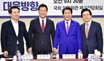 [뉴스 분석] 김병준·김무성·홍준표 '들썩'…2강(황교안·오세훈) 구도 흔드나
