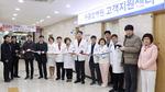 부산온종합병원, 고객지원센터 개소