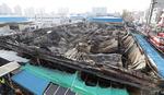 울산 농수산물시장 화재…설 대목 앞둔 상인들 망연자실