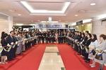 부산 의료관광 홍보의 큰 장 서면메디컬 축제