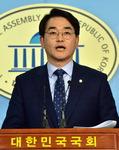 """""""유치원 회계부정 내달 추가 공개"""""""